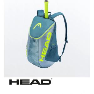 HEAD TOUR TEAM EXTREME 360+